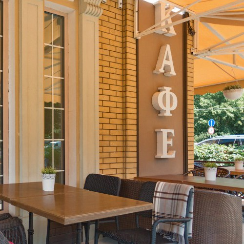 Дизайн экстерьера ресторанов и кафе
